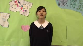 第62屆香港校際朗誦比賽示範表演巡禮(三)