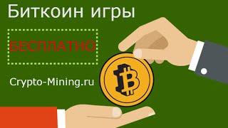 Mine Minerals - экономическая игра с выводом денег! Заработок без вложений! Обзор игры