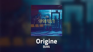 [Full Album/앨범] Origine - B1A4 (비원에이포) with lyrics