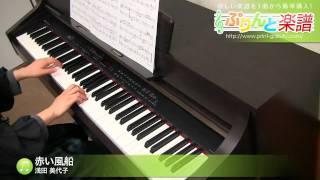 使用した楽譜はコチラ http://www.print-gakufu.com/score/detail/56336...