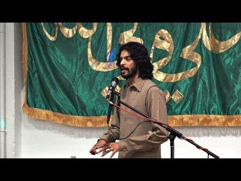 Ye Mansab Mujtaba Ka | Zakir Kamran Abbas BA | 7th Sep 2017 | Mitcham | London, UK