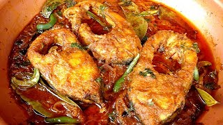 Video Bengli Katol/Katla Macher Kalia Rannar Recipe/Bengali Mach Recipe - কাতল মাছের কালিয়া রান্না রেসিপি download MP3, 3GP, MP4, WEBM, AVI, FLV April 2018