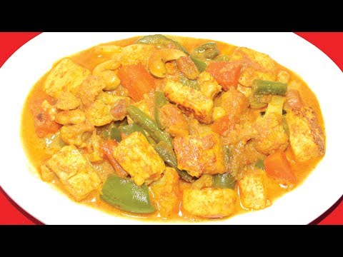 Navratan Korma – Restaurant Style Navaratan Korma Recipe – Mix Veg Recipe – Wedding Food