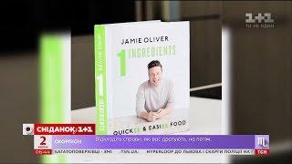 як зробити кулінарну книгу