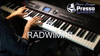 光 / RADWIMPS (ピアノ・ソロ) Presso