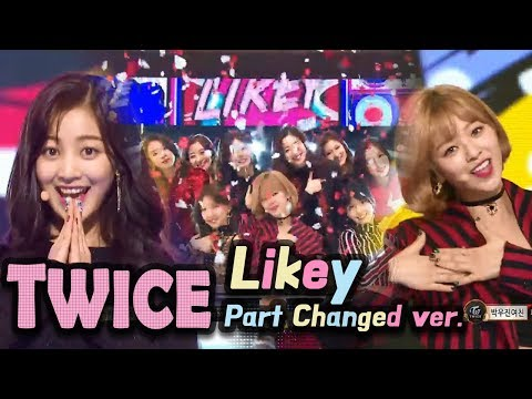 [2017 MBC Music festival] TWICE - LIKEY,트와이스 - LIKEY 20171231