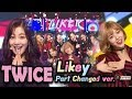 TWICE - LIKEY, ???? - LIKEY (Part Changed Ver.) @2017 MBC Music Festival