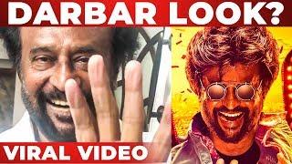VIRAL VIDEO: Rajinikanth's New Look in DARBAR? | Superstar | AR Murugadoss | Anirudh