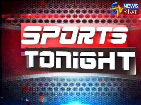 Etv bangla telefilm betting on sports open bets on coral