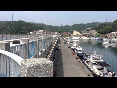 Shen'ao Fishing Port (Part 1) - New Taipei City, Taiwan