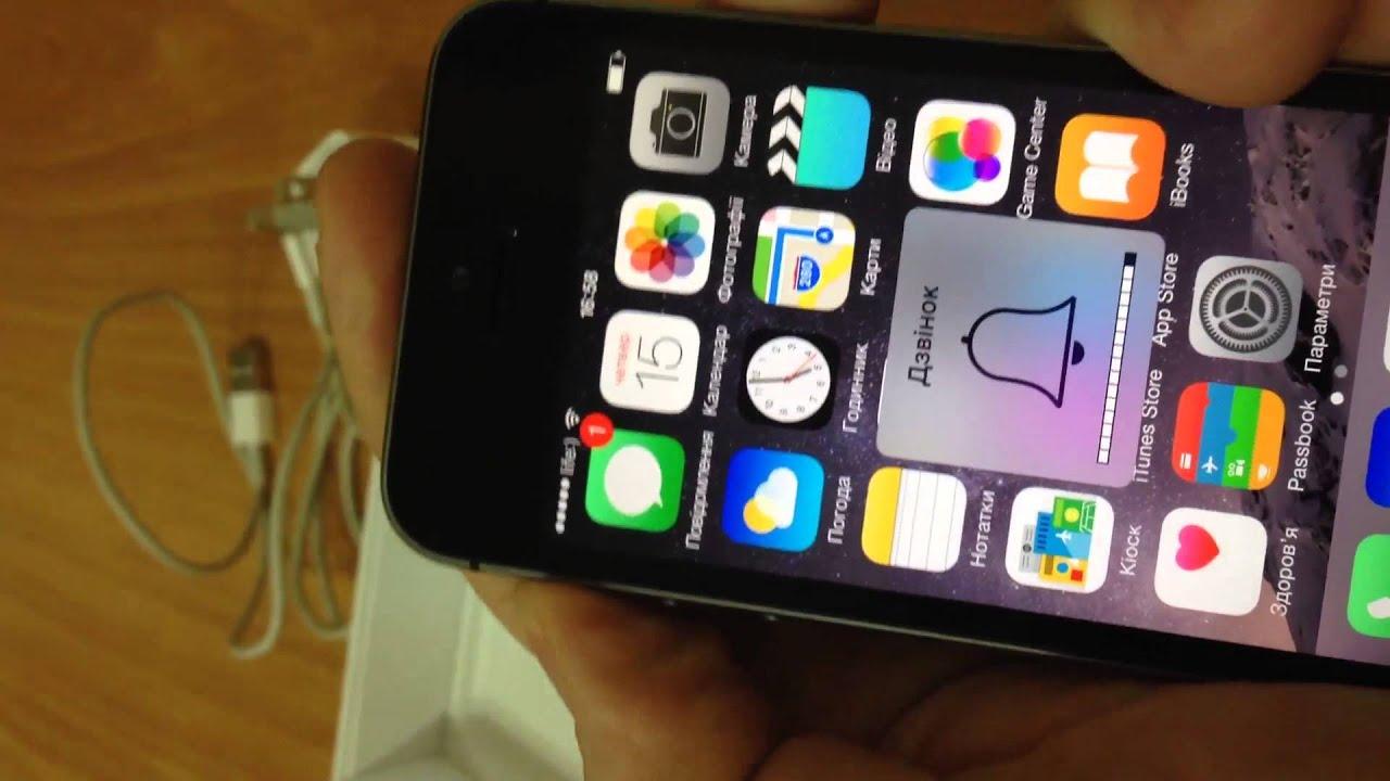 20 фев 2018. Если программа на iphone, ipad, ipod touch, apple watch или apple tv перестает отвечать, выполните следующие действия для.
