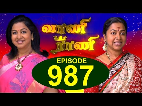 Kumkum Bhagya - Episode 602 - June 23, 2016 - Webisode
