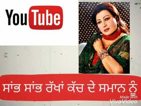 Jatti Mili Jatt Nu    WhatsApp Video Status