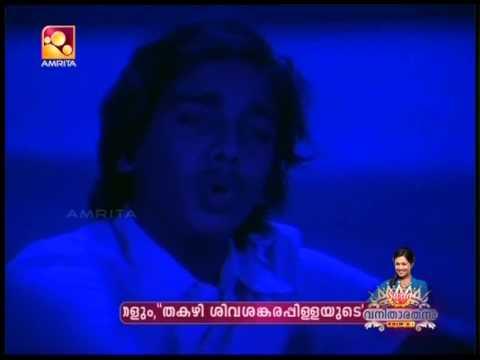 Kevala marthya bhasha kelkkatha. Nakhashathangal youtube.