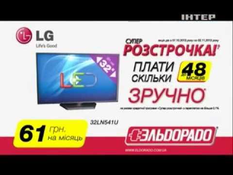 В каталоге «телевизоры» вы можете ознакомиться с ценами, отзывами. В интернет-магазине эльдорадо можно купить телевизор с гарантией и.