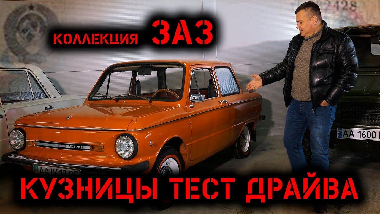 ЗАЗ 1102 (ZAZ 1102) Таврия 1991 года с пробегом 900 км у нас на .