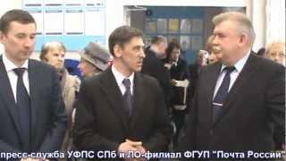 видео Организация центра выдачи призов СПб