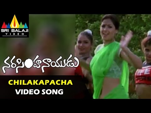 Narasimha Naidu Video Songs | Chilakapachakoka Video Song | Balakrishna, Simran | Sri Balaji Video
