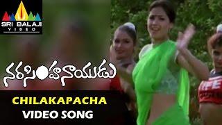 Narasimha Naidu Video Songs   Chilakapachakoka Video Song   Balakrishna, Simran   Sri Balaji Video