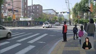 '민식이법 1년' 여전히 위태로운 스쿨존…CCTV는 빈…