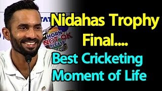 Massive Moment For Me To Lead KKR: Dinesh Karthik   Sports Tak