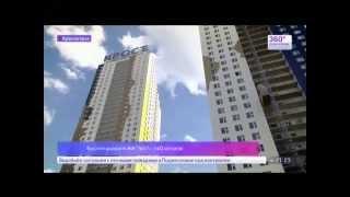 Телеканал ''Подмосковье 360'', программа ''Новости'' (31.07.2014 21:00)