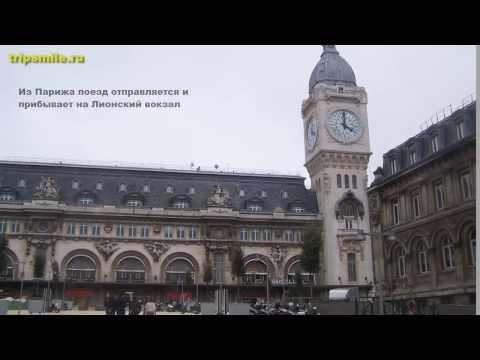 Как добраться из парижа в барселону