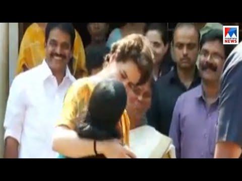 പ്രിയങ്ക വസന്തകുമാറിന്റെ വീട്ടില്; അയല്വീട്ടില് ഉച്ചഭക്ഷണം | Priyanka Gandhi | visits | vasantha