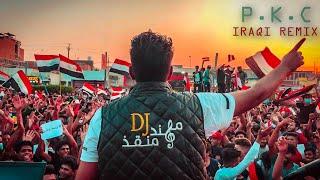 ريمكس بيكيسي / p.k.c iraqi remix