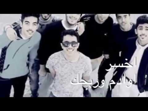 قروب خليطه  يا زينهم 👌🏻التصميم من قناة شاد#Aa66