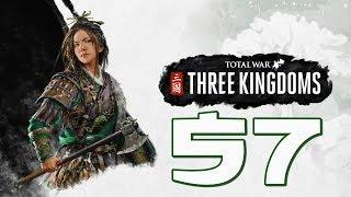 Прохождение Total War: Three Kingdoms [Троецарствие] #57 - Цена победы... [Чжэн Цзян]