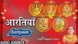 Click on duration to play any song ganesh aarti 00:00 hanuman 03:54 om jai jagdish hare 10:14 jag janani 16:10 lakshmi mata 29:02 sangrah...