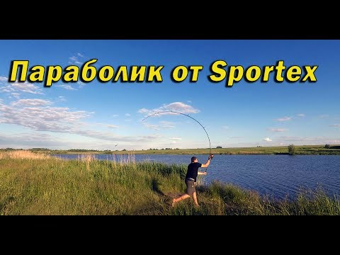 Sportex Competition NT Carp 13ft 3,75lb. Анонс