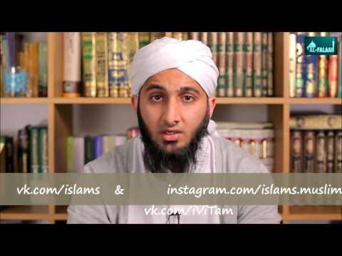 Имя Аллаха Аль Азиз. Шейх Зохиб