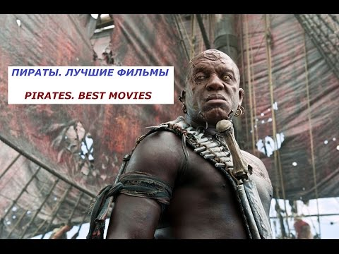 Смотреть самые свежие новинки и скачивать фильмы онлайн в