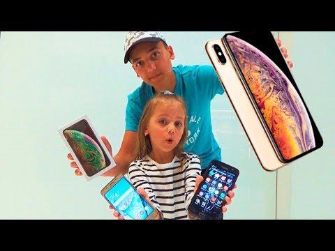 Родители КУПИЛИ Iphone Xs Max Gold Какой ПОДАРОК для Насти
