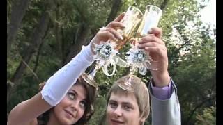 Свадьба.Великие Луки. Ольга+Никита=СВ 13.08.2011