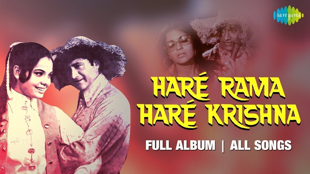 Image result for 19) Hare Rama, Hare Krishna (1971)