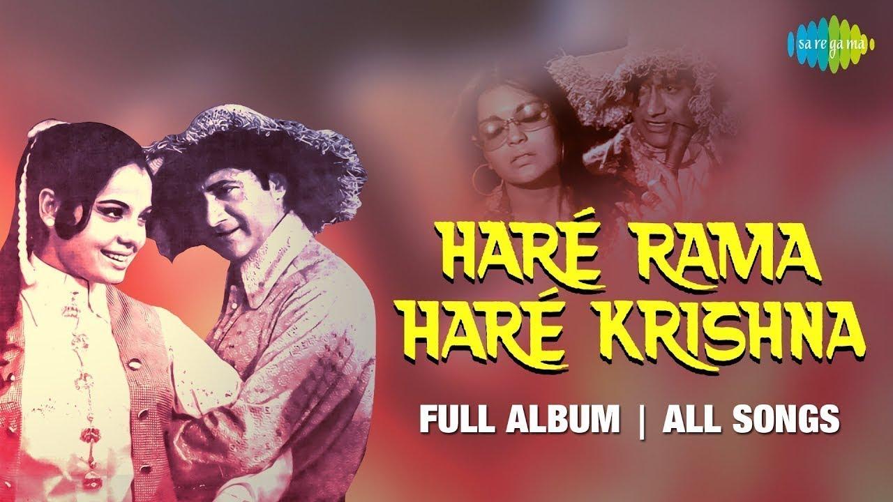 Hare rama hare krishna all songs | full album | dev anand.