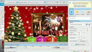 урок по созданию слайд шоу в программе ФотоШОУ PRO