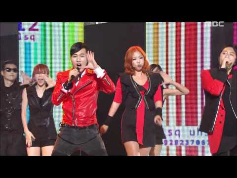 음악중심 - Koyote - Good Good Time, 코요태 - 굿 굿 타임, Music Core 20110820
