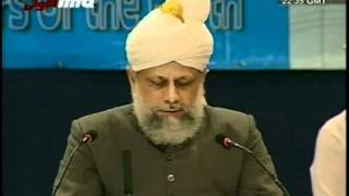 (English) Annual Convention Fiji 2006 - Speech by Hadhrat Mirza Masroor Ahmad - Islam Ahmadiyya