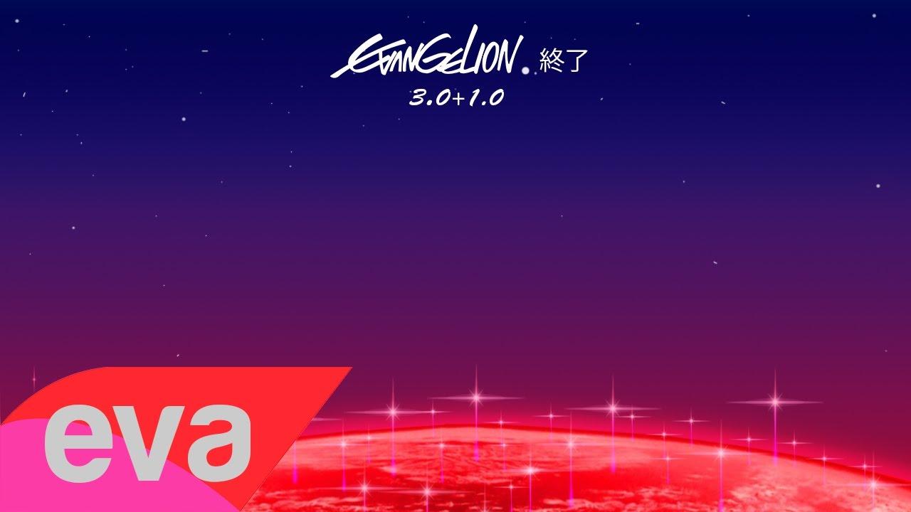 Evangelion: 3.0 + 1.0