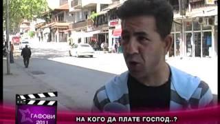 TV STAR GAFOVI 2012   NA KOGO DA PLATE GOSPOD