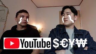 유튜브로 돈 벌 수 있는 거 아셨나요? 하지만 이젠...
