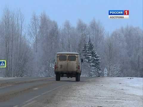 Знакомства в Костромской области , Россия