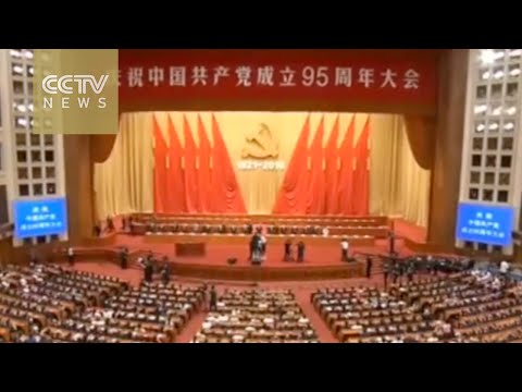 CPC celebrates its 95th anniversary