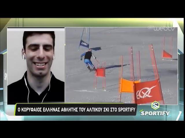 <span class='as_h2'><a href='https://webtv.eklogika.gr/o-giannis-antonioy-sto-sportify-18-1-2019-ert' target='_blank' title='Ο Γιάννης Αντωνίου στο «Sportify» | 18/1/2019 | ΕΡΤ'>Ο Γιάννης Αντωνίου στο «Sportify» | 18/1/2019 | ΕΡΤ</a></span>