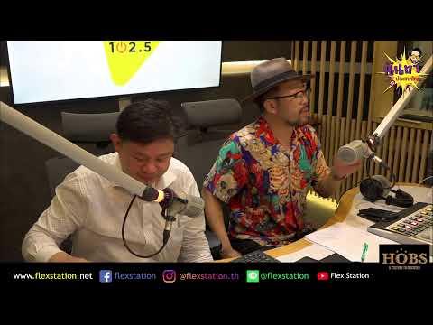 [LIVE] #นินทาประเทศไทย EP.34 (11 มี.ค. 2563)