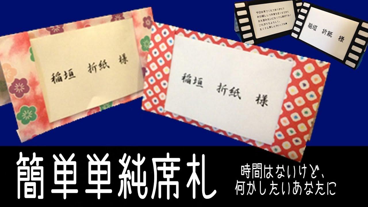 すべての折り紙 youtube 折り紙 : 折り紙でつくる簡単すぎる ...